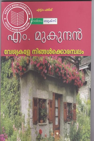 Image of Book Vesyakale Ningalkkorambalam