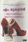 Thumbnail image of Book Aasakthiyum Anasakthiyum