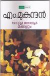 Thumbnail image of Book Dechuvammayum Makkalum
