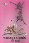 Thumbnail image of Book Umberto Eco