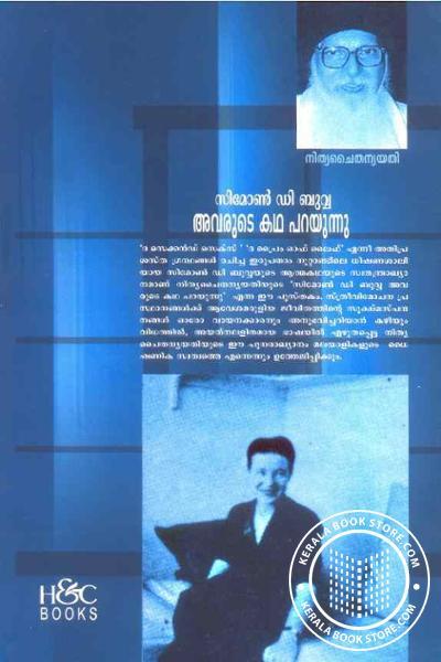 back image of സിമോണ് ഡിബുവ്വ അവരുടെ കഥ പറയുന്നു