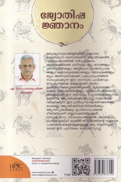 back image of Jyothishajnanam