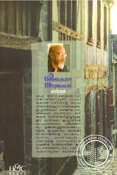 back image of Sheethakaala Yaathrakal
