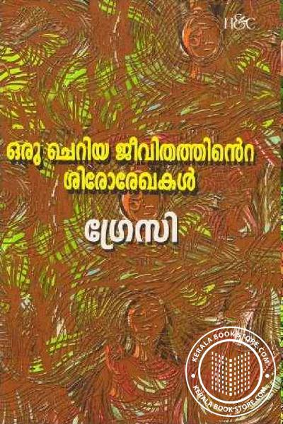 Image of Book Cheriya Jeevithathinde shiromanikal