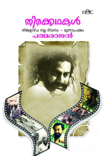 Cover Image of Book Thirakkathakal Thinglarazcha Nalla Divasam Moonnam Pakkam