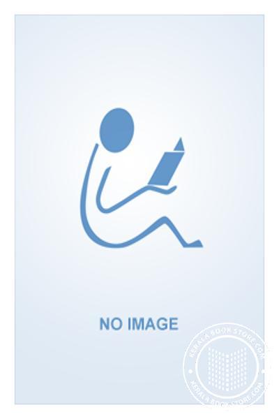Cover Image of Book രോഗങ്ങളും പ്രതിവിധികളും