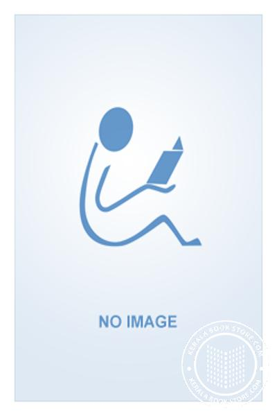 Image of Book റെയ്ക്കി - ചക്രങ്ങളും നവഗ്രഹങ്ങളും രോഗങ്ങളില് നിന്നുള്ള മുക്തിയും
