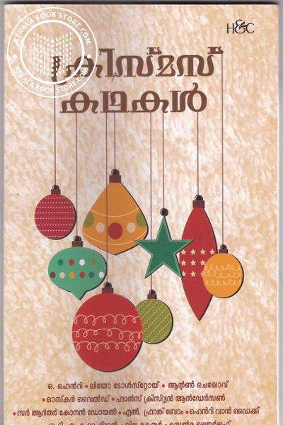 Cover Image of Book Christmas Kathakal