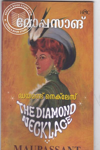 Cover Image of Book Diamond Necklace