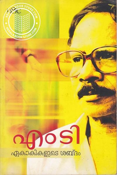 Cover Image of Book Ekaakikalude Sabdam