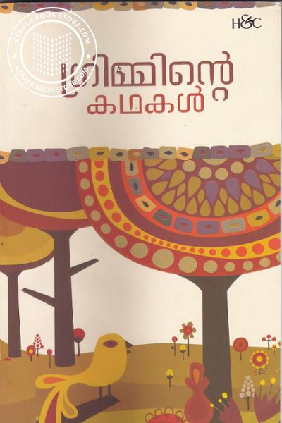 Cover Image of Book Grimminte Kathakal