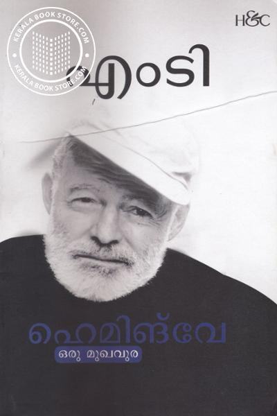 Cover Image of Book Hemigway Oru Mukhavura