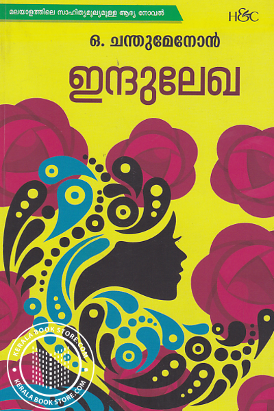 Cover Image of Book Indulekha