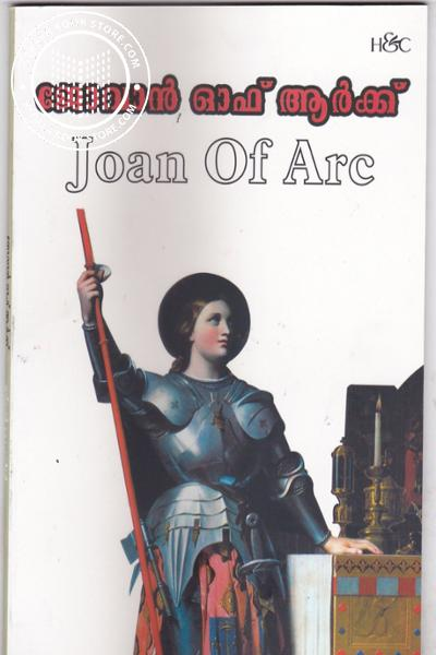 Cover Image of Book Joan of Arc