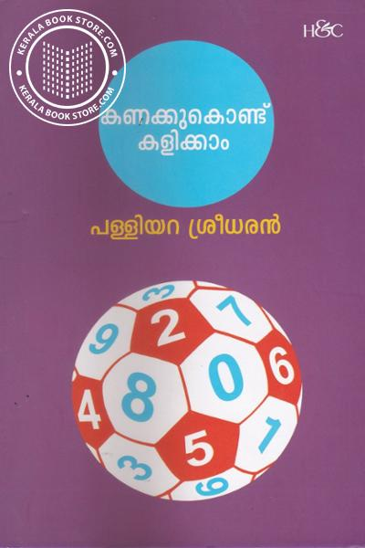 Cover Image of Book Kanakkukondu Kalikkam