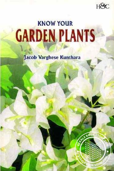 Cover Image of Book Know your Garden Plants