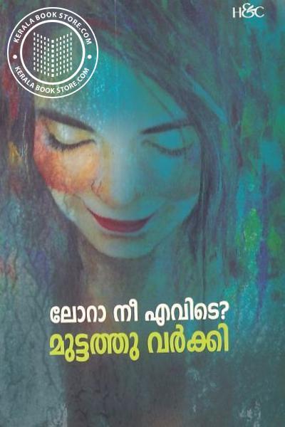 Cover Image of Book ലോറാ നീ എവിടെ