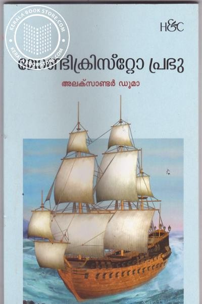 Image of Book Montecristo Prabhu
