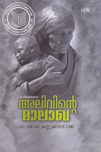 Cover Image of Book Mother Teresa Alivinte Malakha