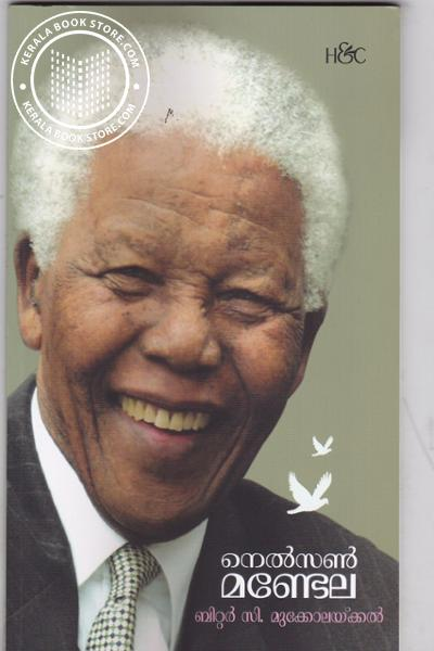 Cover Image of Book Nelson Mandela
