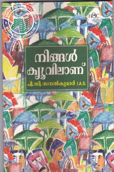 Cover Image of Book Ningal Qvelanu