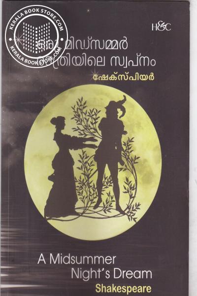 Image of Book Oru Midsummer Rathriyile Swapnam