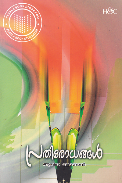 Cover Image of Book Prethirodhangal