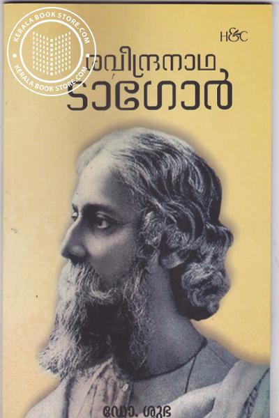 Cover Image of Book Ravindra Natha Tagore
