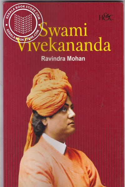 Cover Image of Book Swami Vivekanandan