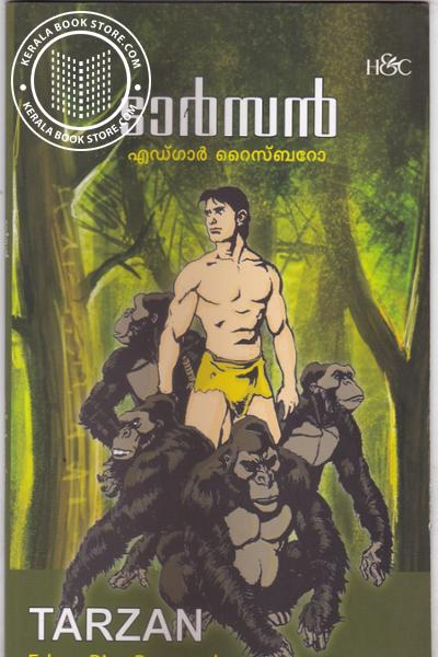 Cover Image of Book Tarzan