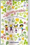 Thumbnail image of Book Pachilathoovalakal