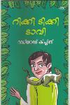 Thumbnail image of Book Rikki Tikki Tavi
