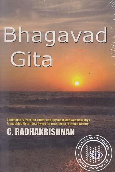 back image of Bhagavad Gita