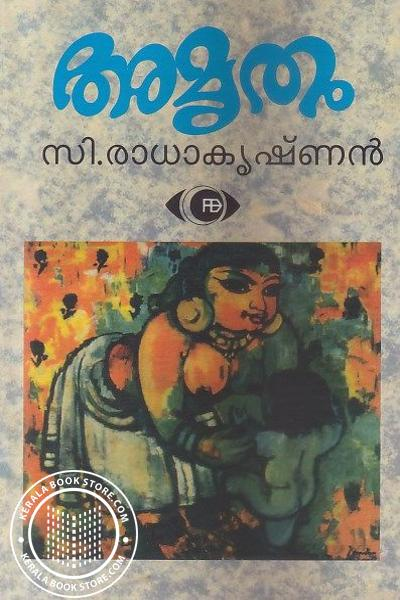 Cover Image of Book Amrutham