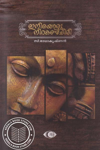 Cover Image of Book Iniyoru Nirakan Chiri