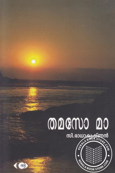 Cover Image of Book Thamasomaa