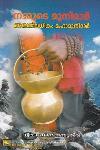 Thumbnail image of Book നമ്മുടെ മുനിമാര്