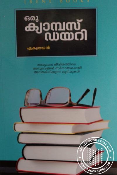 Cover Image of Book ഒരു ക്യാമ്പസ് ഡയറി