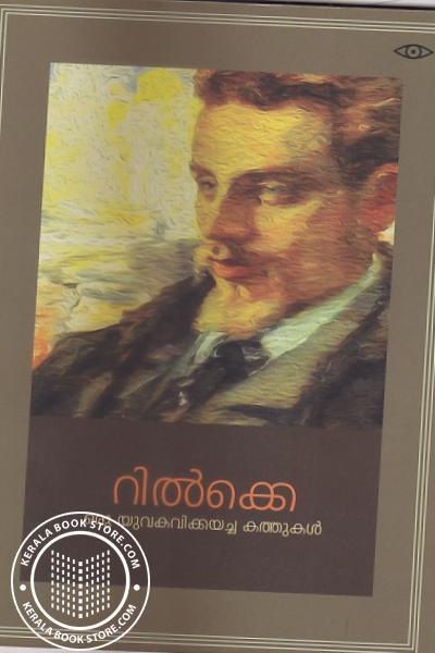 Image of Book Oru Yuvakavikkayacha Kathukal