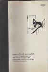 Thumbnail image of Book Etrayum Priyapetta Achanu Kathukalum Dairykurippukalum