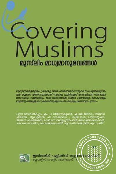 back image of Covering Muslims Muslim Madhyamanubhavangal