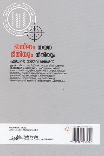 back image of Islam Vayana Bheethiyum Neethiyum