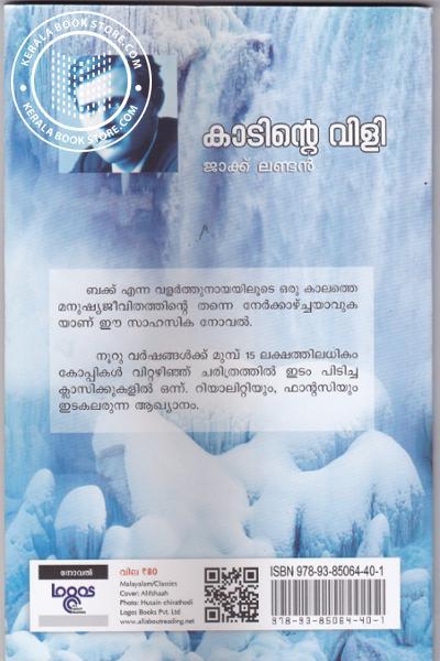 back image of മുസ്ലിം മാധ്യമാനുഭവങ്ങള്