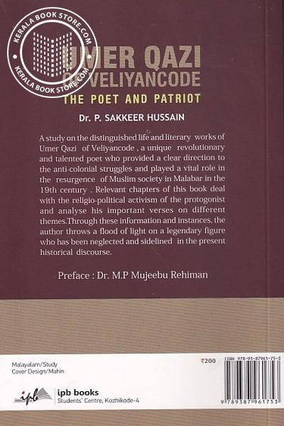 back image of Umer Qazi of Veliyancode- The Poet and Patriot