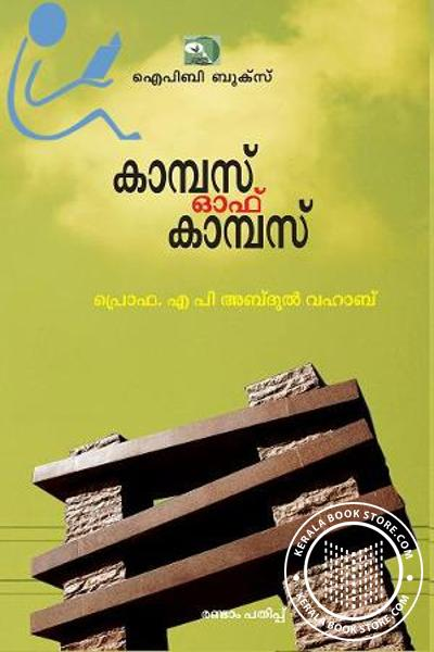 Cover Image of Book Campus of Campus