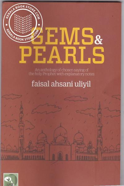 Cover Image of Book Gems and Pearls
