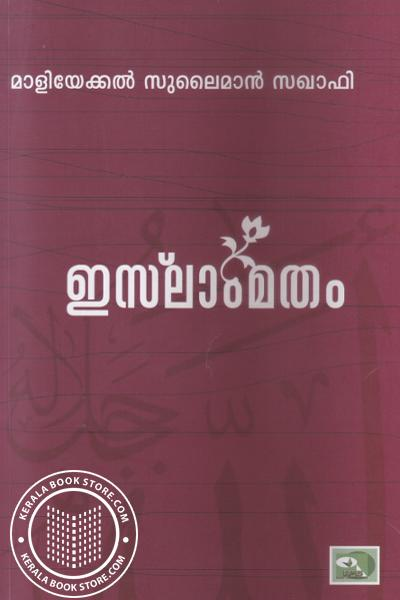 Image of Book Islam Matham
