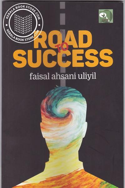 Cover Image of Book Road to Success