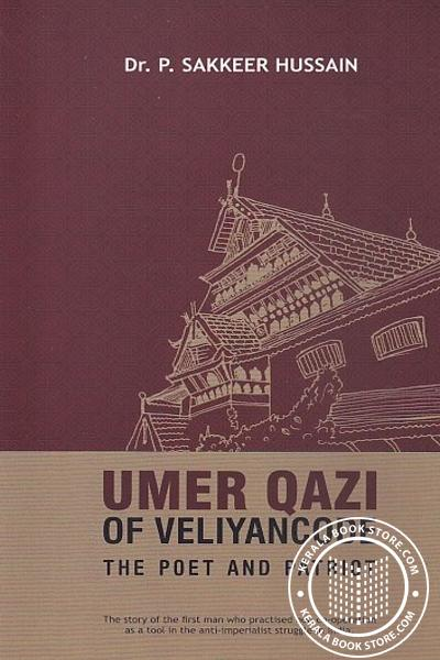 Cover Image of Book Umer Qazi of Veliyancode- The Poet and Patriot
