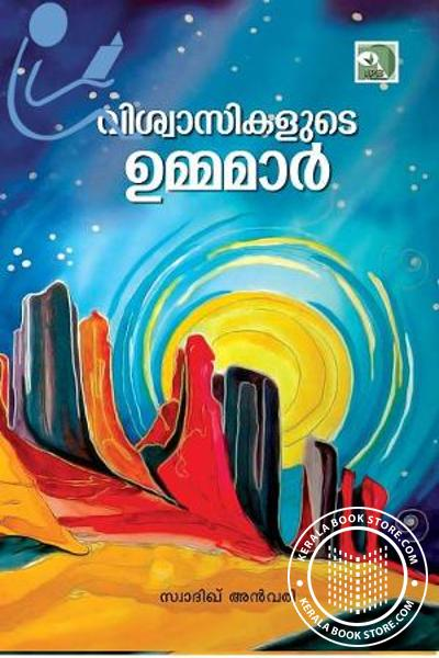 Cover Image of Book Viswasikalude Ummamar